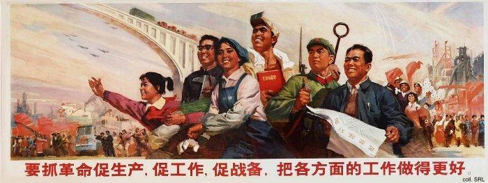 1949-1976: le maoïsme, une étape singulière (2) dans Histoire c05
