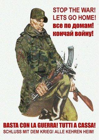 ukraine-r