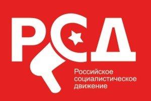 logo_russe