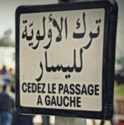 gauche arabe